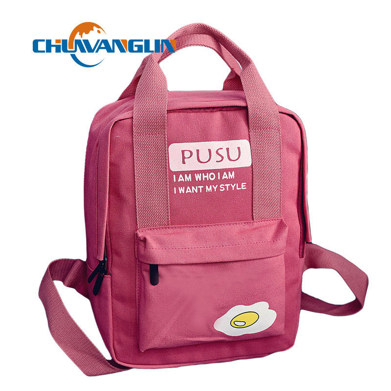 Cute College Bags Promotion-Shop for Promotional Cute College Bags ...