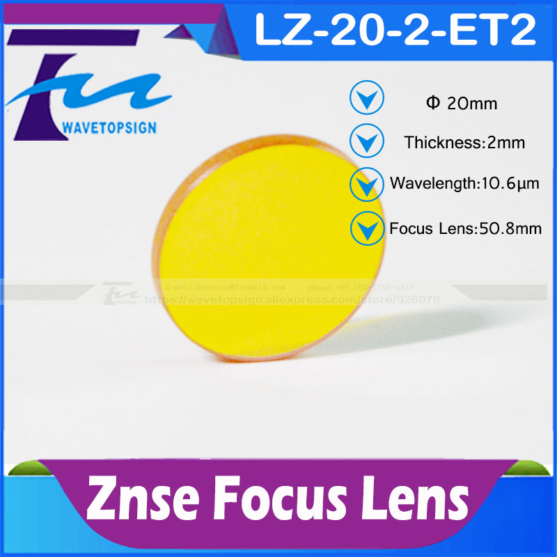 CN ZnSe Co2 Laser Focus Lens Diameter 20mm Focal Length 50.8mm For Co2 Laser Cutting And Engraving Machine usa znse co2 laser lens znse 20mm diameter 127mm focus length for laser cutting machine