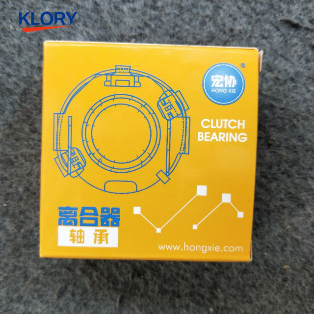 clutch release bearings for geely  kingkong/hawk/ck/panda/englon/emgrand/vision/seaview