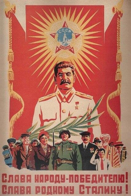 Vintage Soviet Union Era Propaganda Poster With Stalin Communism Art Silk Room Wall Decor 12