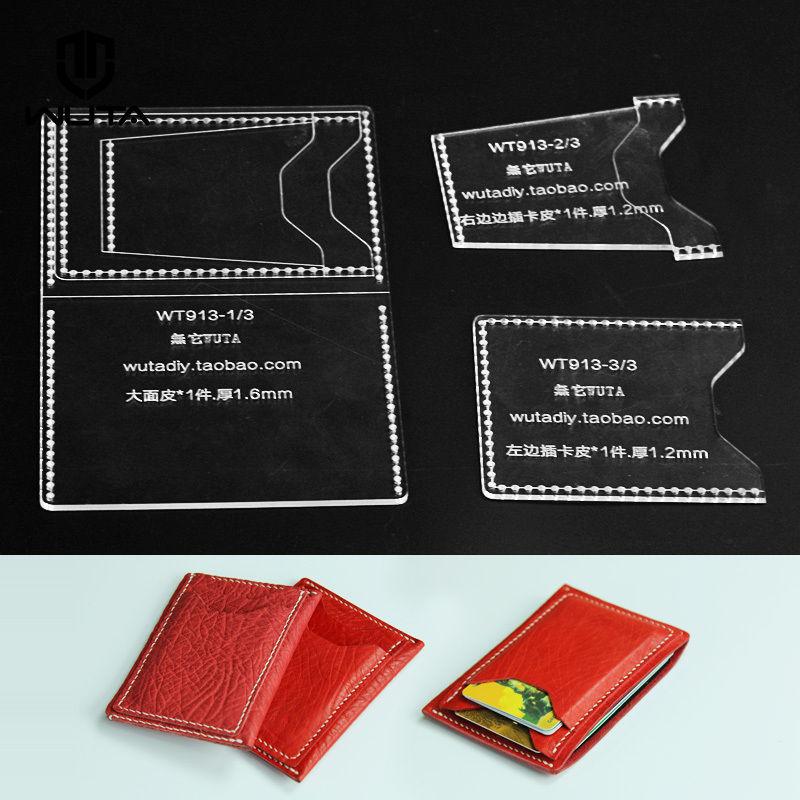 WUTA 913 Vertical Section Mini Card Holder Acrylic Template Leather Pattern Set Craft Cutting Tool Model for DIY Small Card Case