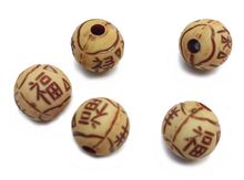 Top Rated! Acrylic Big Hole Imitation Natural Wood Print Classical Beads For Necklace / Bracelet DIY