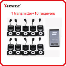 YARMEE smallest wireless tour guide microphone wireless translation system with 99 channels 1 transmitter+10 receivers+charger