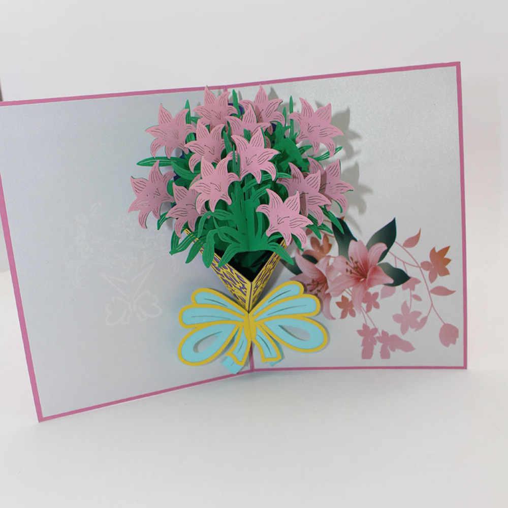 Анимашки спокойной, простая объемная открытка с цветами