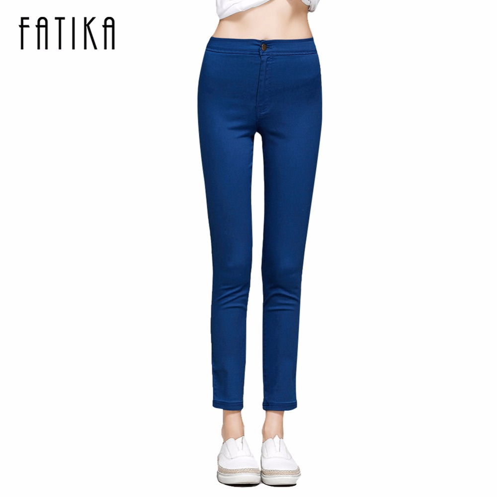 buy fatika pencil jeans for women high. Black Bedroom Furniture Sets. Home Design Ideas