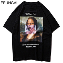 EFUNGAL Funny Mona Lisa Printed Short Sleeve T Shirts Street