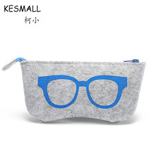 2017 Colorful Sunglasses Case For Women Men Glasses Box Felt Sunglasses Bag Eyeglasses cases For Men Eyewear Accessories YJ124(China)