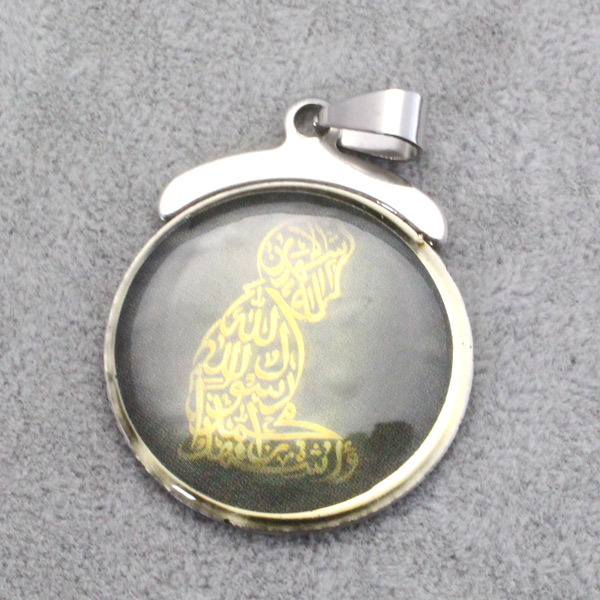 wholesale,  stainless steel quran Islamic Muslim Allah round pendant