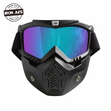 Motorcycle Helmet Goggle Detachable Vintage Casco Moto Open Face Filter Motocross Motorcycle Sunglasses Capacete Helmet Blinkers