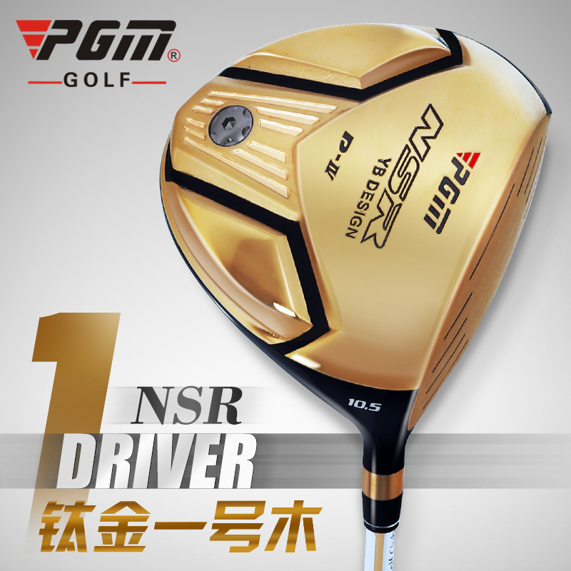 Authentic PGM Titanium R GOLD Golf Driver Head Club Men Wooden Gold Tee Fairway Wood 1/3/5 Iron-wood Black Graphite Right Hand alpine kit 7bm3a