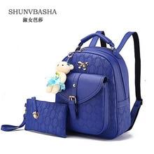 Для женщин мода рюкзак женский рюкзак стильный Школьные сумки для подростков Обувь для девочек Mochila дамы PU кожаный рюкзак