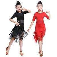 Платье с кисточками для латинских танцев для девочек; детское платье для сальсы, танго, бальных танцев; костюмы для соревнований; детская од...