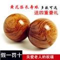 sandalwood purple handball fitness ball blood health massage ball tiger Tan Tan old green hands to turn the ball