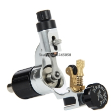 Original Hummingbird V2 Swiss Motor Silver Rotary Tattoo Machine Free RCA Cord For Tattoo Supply