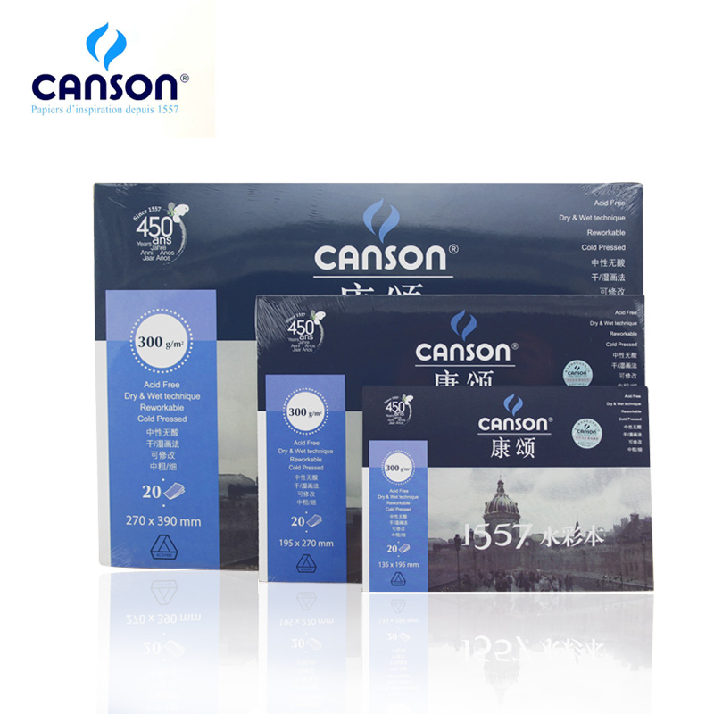 Canson 300g/m2 Professional Watercolor Paper 8K/16K/32K 20Sheets Hand Painted Watercolor Book  School Art Supplies