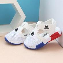 Детская обувь летняя мода 2020 сетчатые дышащие детские сандалии
