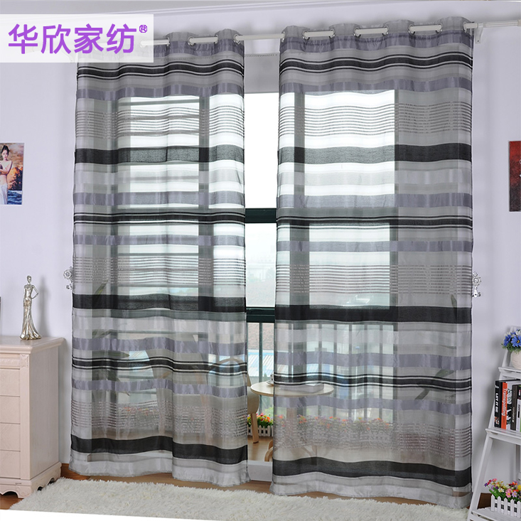 Black And White Stripe Curtains For Living Room Brief
