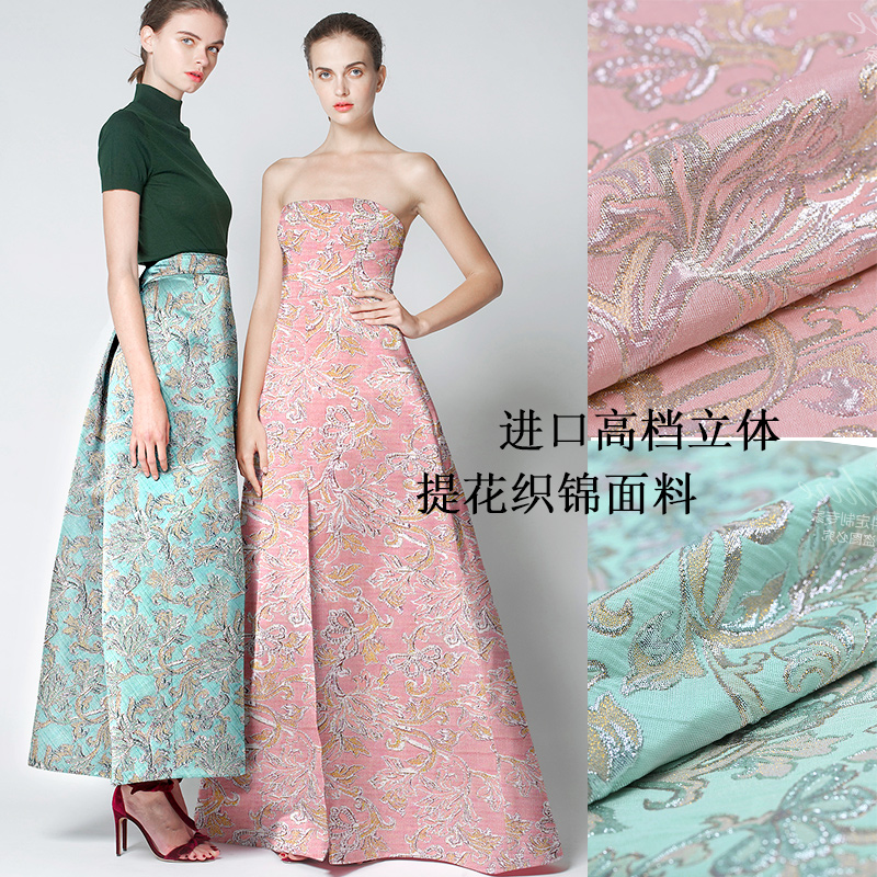 140CM Wide 300GM Weight Floral Jacquard Rayon Cotton Fabric for Spring and Autumn Dress Jacket E425