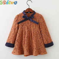 Sodawn 2017 Autumn Girl Clothes Girls Dress Bow lace Design sweet princess Dress Children Clothing Kids Clothing