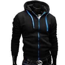Толстовка мужская на молнии свитшот худи Повседневный пуловер