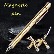 Магнитная полярная ручка, металлический магнит, модульная игрушка для снятия стресса, антистресс, фокусировка рук, ручка для сенсорного экрана, гелевые ручки