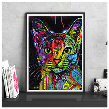 Colorful Cat Modern Home Decoration Wall Picture DIY Digital Paint Living Room Cafe Bar Print Poster Number Canvas Oil Painting