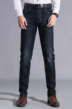 2832 New Italy Classic Blue Denim Pants Men Slim Fit Brand Trousers Male High Quality Cotton