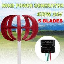 400 Вт 24 В 5 лопасти ветровой турбины генератор вертикальные оси тип светильника турбины генератор с водостойким DC зарядное устройство контроллер