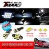 13x LED Car Auto Interior Canbus Error Free Light White 2835 Newest Chips Kit For Audi