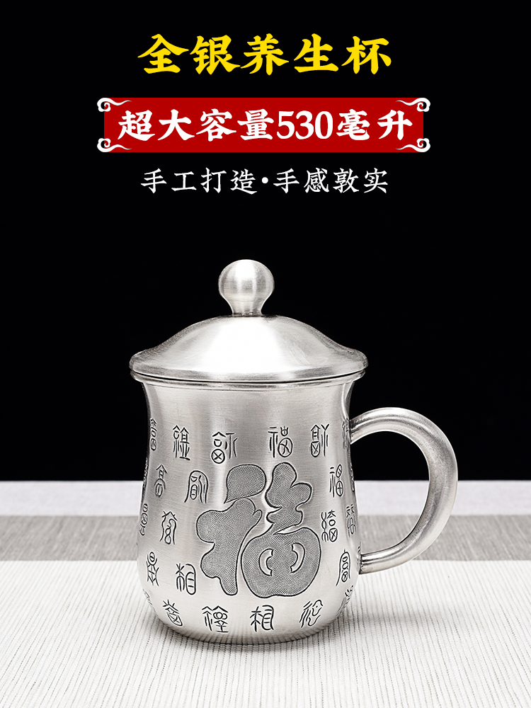 S999 Pure Silver Tea Tank Pure Handmade Foot Silver Tea Set Silver Tea Cup Large Capacity Pure Silver Tea Set Mark Cup