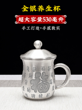 S999 Pure Silver Tea Tank Handmade Foot Set Cup Large Capacity Mark