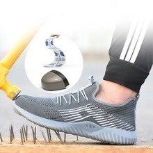 Дышащая защитная Рабочая обувь для мужчин; мужские ботинки со стальным носком; обувь для строительства; защитные ботинки; рабочие ботинки с защитой от ударов