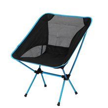 Singda Brand Ultralight Outdoor Folding Fishing Chair Portable Backrest BBQ Picnic Camping Chair Aluminum Alloy Stool 4 Colors