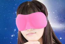 Новая портативная 3d стерео затенение маски для сна маска глаз
