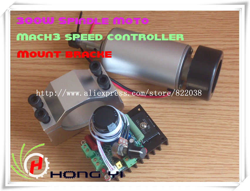 FREE 1pcs chuck 3.175 1/8 &CNC Spindle Motor 300 W & speed controller & bracket Set for Mach3 shop promotions free 1pcs 3 175 1 8 chuck 10pcs dc 12 57 cnc 200w spindle motor mount bracket 12 110vdc for engraving carving