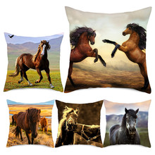 Fuwatacchi Horse Cushion Covers Animal Pillow Covers for Home Sofa Chair Decorations Chrysanthemum Soft Pillowcases New цены