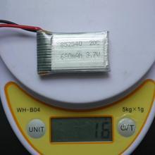 2 PCS/LOT 3.7 V 680 mAh 20C Drone Rechargeable Li-polymère Batterie 852540 Pour Syma X5C CX-30 RC Quadcopter pièces