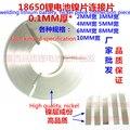 1 кг 18650 0 1*2 мм 10 мм 4 мм 6 мм 8 мм никелированная стальная полоса для точечной сварки литиевой батареи