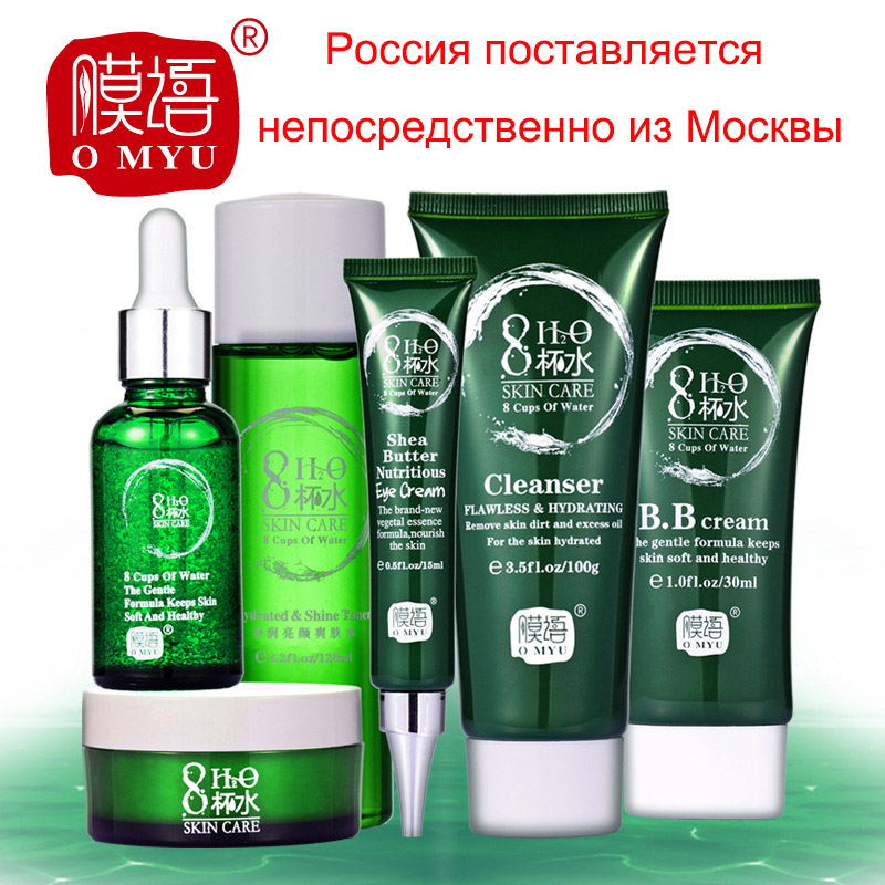 Hydration Skin Care: Aliexpress.com : Buy OMYU Female Skin Care Set Hydrating