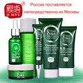 Omyu feminino conjunto de cuidados da pele hidratante brightening anti-envelhecimento whitening e hidratante ácido hialurônico 6 pçs/lote