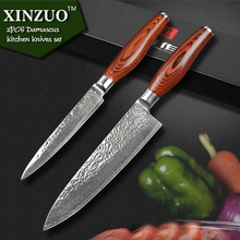XINZUO 2 pcs kitchen knife set Japanese VG10 73 layer Damascus kitchen knife set chef utility knife hammer striae free shipping