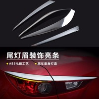 DEE Car Accessories Car tail lights light brow metal sequins for mazda 3 axela 2014 2015 2016 2017 stickers covers styling