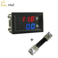 DC 100V  100A Red Blue Mini 0.28inch  LED Digital Voltmeter AmmeterVolt Ampere Meter Amperemeter Voltage Indicator Tester new mini 0 36 inch dc 0 100v 3 bits digital red led display panel voltage meter voltmeter tester 39%off