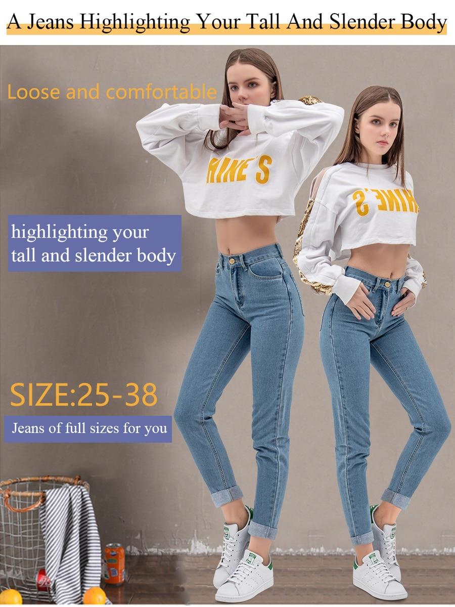 High Waist Push Up Large Size Ladies Jeans 15