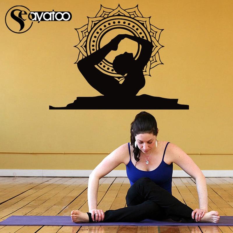 Yoga Bow Pose Mandala Position Vinyl Wall Art Sticker Decal Namaste ...
