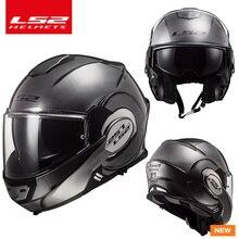 LS2 FF399 флип шлем с двойным щитком мотоциклетный шлем сзади сальто шлем