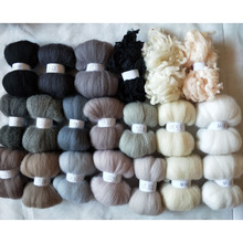 Wfpfbec Альпака вьющиеся Волокно для шерсти Фетр особенно для Пудель/Бишон и овец белый цвет 200 г 10 г /цвет 20 цветов