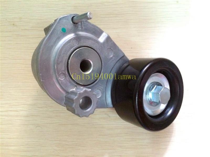Alternator Up tight round Engine Tension device For Chevrolet cruze AVEO ALFA ROMEO OPEL ASTRA VECTRA ZAFIRA MERIVA INSIGNIA new alternator generators 5318120 c5318120 for isf3 8 engine