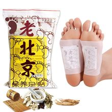 10/50 ชิ้น Detox Foot Pads Body Detox Foot Patch Feet Care Slimming (China)