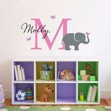 New Removable Elephant Name Wall Decal Custom Nursery Room Decoration Sticker Kids Paper Art Vinyl Mural DIY D-6